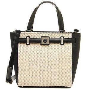 HP🎉 Kate Spade ♠️ Houston Street Bag